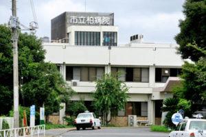 119291_09-01kitakashiwa