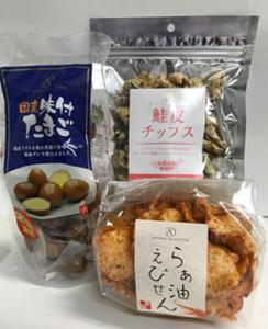 food-b