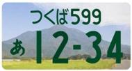 tsukuba_num_image